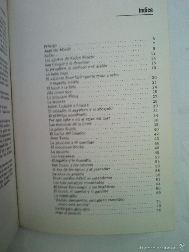 Libros de segunda mano: LIBRO LOS MAS BELLOS CUENTOS 850 GRAMOS 80 PAGINAS 31X22 CMS BUEN ESTADO 1974 - Foto 3 - 56155777