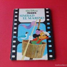 Libros de segunda mano - WALT DISNEY PRESENTA: SIMBAD EL MARINO - CLUB INTERNACIONAL DEL LIBRO - 56157837