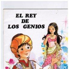 Libros de segunda mano: EL REY DE LOS GENIOS - DIBUJANTE AQUILUÉ - COLECCIÓN COLIBRI - ED. SUSAETA 1983. Lote 124449367