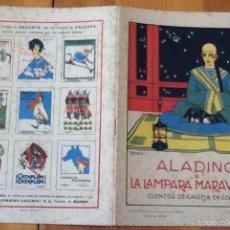 Libros de segunda mano: ALADINO O LA LAMPARA MARAVILLOSA, ILUSTRADO POR RAFAEL DE PENAGOS, ED. CAJLLEJA. Lote 56831076