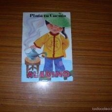 Libros de segunda mano - PINTA TU CUENTO ALADINO EDITA ANTALBE - 57209638