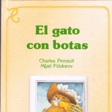 Libros de segunda mano: EL GATO CON BOTAS - CHARLES PERRAULT Y MIJAIL FIÓDOROV - EDT. ANAYA, 1ª ED. 1988.. Lote 57534379