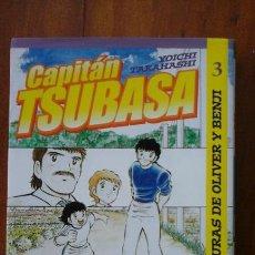 Libros de segunda mano: CAPITAN TSUBASA.N3.GLENAT. Lote 57668043