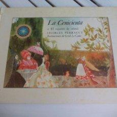 Libros de segunda mano: LA CENICIENTA O EL ZAPATITO DE CRISTAL. CHARLES PERRAULT. ILUSTRACIONES ERROL LE CAIN. ASURI 1983. Lote 58071815