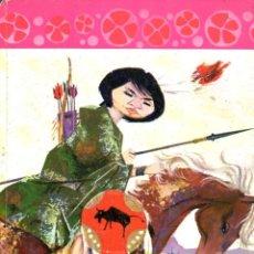 Libros de segunda mano: PABLO RAMÍREZ : WA OKA (MOLINO, 1965) FORMATO GRANDE. Lote 58365983