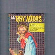 Libros de segunda mano: CUENTO ANTIGUO EL REY MIDAS COLECCION HEIDI EDITORIAL BRUGUERA 1966. Lote 64384319