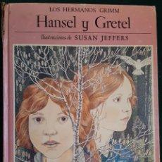 Libros de segunda mano: HANSEL Y GRETEL - HERMANOS GRIMM -CLASICOS INFANTILES ASURI-ILUSTRADO POR SUSAN FEFFERS. Lote 64444667