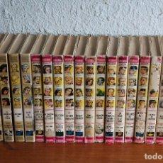 Libros de segunda mano: COLECCION ANTIGUOS CUENTOS NOVELAS DE 21 LIBROS BRUGUERA. Lote 65877410