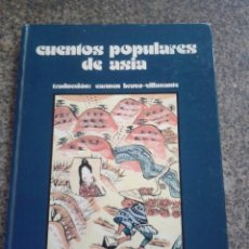 Libros de segunda mano: CUENTOS POPULARES DE ASIA -- DONCEL - 1976 --. Lote 66154330