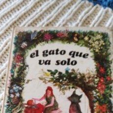 Libros de segunda mano: EL GATO QUE VA SOLO - COLECCION ESMERALDA--EDIC. SUSAETA S.A. 1974--. Lote 67719541