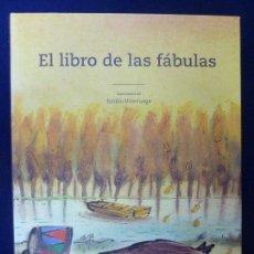 Libros de segunda mano: CONCHA CARDEÑOSO. EL LIBRO DE LAS FÁBULAS.. Lote 68901085