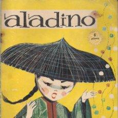 Libros de segunda mano: NUEVOS CUENTOS MOLINO Nº 1 ALADINO. Lote 70467769