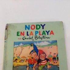 Libros de segunda mano: NODY EN LA PLAYA - JUVENTUD - POR ENID BLYTON - EN EL PAIS DE LOS JUGUETES. Lote 75641107