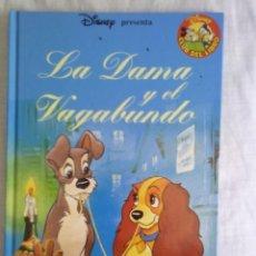 Libros de segunda mano: CUENTO DISNEY PRESENTA - LA DAMA Y EL VAGABUNDO. Lote 77797425