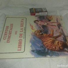 Libros de segunda mano: CUENTOS INMORTALES DEL LIBRO DE LA SELVA DE RUDYARD KIPLING-TIMUN MAS. Lote 81238032