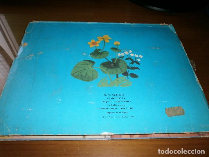 Libros de segunda mano: CUENTO POP-UP ALMENDRITA - H.C. ANDERSEN - ILUSTRADO POR SHEVARIOVA - EDT. MALYSH, Moscú, 1982. - Foto 11 - 82916548