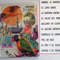 Libros de segunda mano: HADAS 11 COLECCIÓN FLORESTA BOGA LIBRO DE CUENTOS INFANTIL ILUSTRADO SIMBAD GULLIVER CUENTO AÑOS 70. Lote 83000328