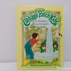 Libros de segunda mano: CABBAGE PATCH KIDS - EL FANTÁSTICO DESCUBRIMIENTO DE JAVIER - LUCINDA MCQUEEN - REPOLLO. Lote 83019688