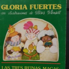 Libros de segunda mano: LAS TRES REINAS MAGAS,GLORIA FUERTES,CON ILUSTRACIONES DE ULISES WENSELL.. Lote 84725896