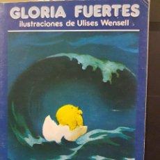 Libros de segunda mano: PIOPIO LOPE EL POLLITO MIOPEE,GLORIA FUERTES,ILUSTRACIONES ULISES WENDELL.. Lote 84726104