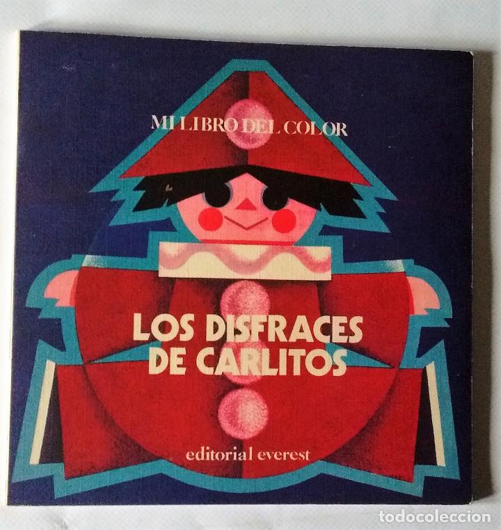 Libros de segunda mano: Los disfraces de Carlitos Everest 1979 vol. Arco iris libro del color nuevo - Foto 3 - 84864440