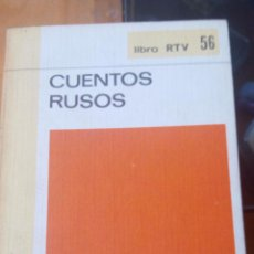 Libros de segunda mano: CUENTOS RUSOS - EDITORIAL SALVAT. Lote 88370784