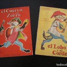 Libros de segunda mano: SUEÑOS INFANTILES SOPENA. Lote 89256156