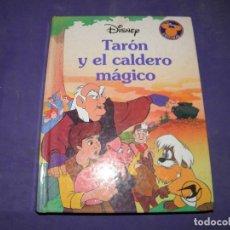Libros de segunda mano: TARON Y EL CALDERO MAGICO - DISNEY. Lote 89348812