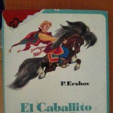 Libros de segunda mano: EL CABALLITO JOROBADITO DE P. ERSHOV. ED. PROGRESO MOSCU. Lote 89670872