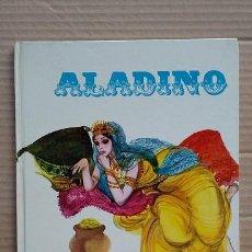 Libros de segunda mano: `ALADINO´ ILUSTRACIONES FERNANDO SAEZ. EDITORIAL SUSAETA AÑO 1970. Lote 90676690