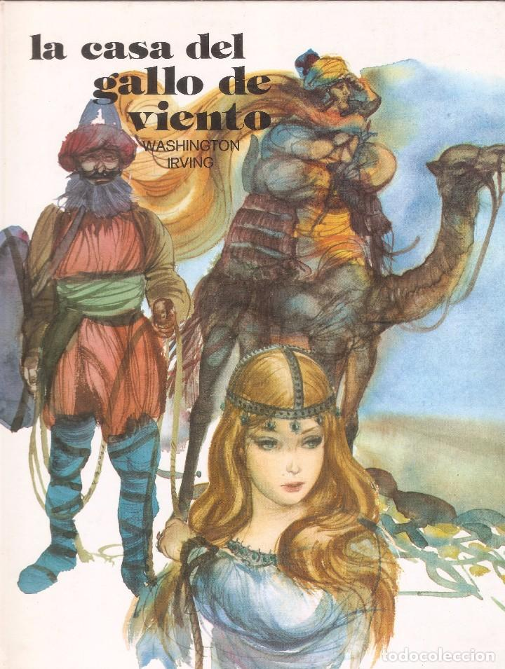 Libros de segunda mano: LOTE 5 LIBROS CUENTOS COLECCIÓN ESMERALDA - ILUSTRACIONES FERNANDO SAEZ - EDT. SUSAETA, Madrid 1971 - Foto 2 - 91952715