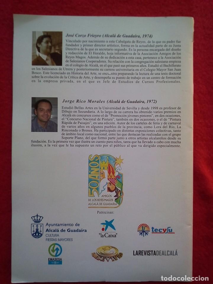 Libros de segunda mano: ALCALA DE GUADAIRA CUATRO CARTAS JOSE CORZO JORGE RICO 200 GRS 25 CMS - Foto 2 - 92417775