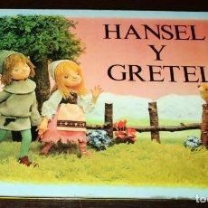 Libros de segunda mano: HANSEL Y GRETEL - EDICIONES PETRONIO. Lote 93192620