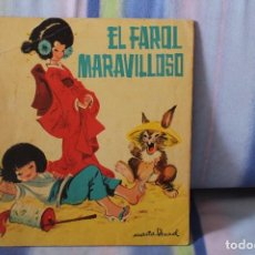 Libros de segunda mano: EL FAROL MARAVILLOSO-MARIA PASCUAL 1964. Lote 94386430