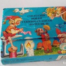 Libros de segunda mano: COLECCIÓN COMPLETA CUENTOS CLÁSICOS 2 4 LIBROS EDICIONES SALDAÑA 2002 POP-UP - CAJA ORIGINAL. Lote 96437695