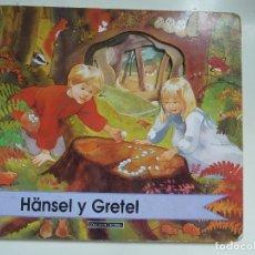 Libros de segunda mano: HÄNSEL Y GRETEL. CIRCULO DE LECTORES. Lote 99148063