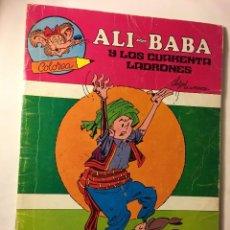 Libros de segunda mano: ANTIGUO CUENTO ALI BABA. Lote 99298907