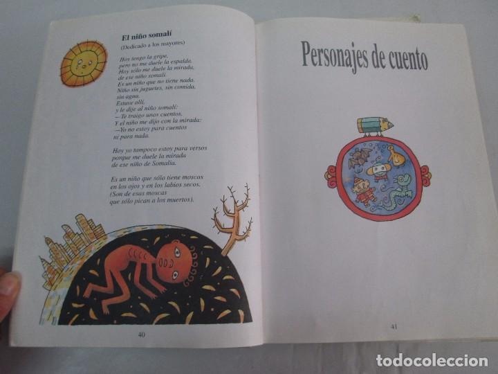 Libros de segunda mano: GLORIA FUERTES. EL DRAGON TRAGON. EL LIBRO LOCO. VERSOS FRITOS. ANIMALES QUE CORREN, VUELAN.. - Foto 45 - 100545583