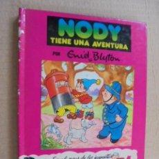 Libros de segunda mano: NODY TIENE UNA AVENTURA / ENID BLYTON - EDIT JUVENTUD 1985 - ENVIO GRATIS - SIN USAR JAMAS - TELE 11. Lote 101170163
