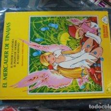 Libros de segunda mano: EL MERCADER DE TINAJAS / TURQUESA TORAY 3 - MARIA PASCUAL / ENVIO GRATIS - LIBRO JAMAS USADO!!!. Lote 101171299