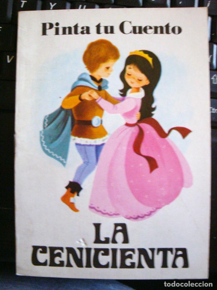 Libros de segunda mano: 11 cuentos preciosos mini la pastorcilla-Cenicienta- el perrito curioso Antalbe 1980 pinta tu cuento - Foto 4 - 101612347