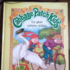 Libros de segunda mano: CABBAGE PATCH KIDS MUÑECAS REPOLLO MARILETA ROBINSON-LESLIE MORRILL LIBRO 1984 NUEVO. Lote 101835839