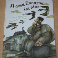 Libros de segunda mano: A AVOA ENCARNA FAI NIÑO - XOSE A. NEIRA CRUZ - EN GALEGO - GALLEGO. Lote 102063763