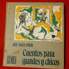 Libros de segunda mano: CUENTOS PARA GRANDES Y CHICOS (1961) JOSE MARIA PEMAN - ED. LUMEN - ILUST. ROSA Mª ESTADELLA. Lote 102714847