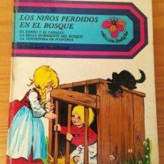 Livros em segunda mão: COLECCION LINDAFLOR 5 MARIA PASCUAL. LOS NIÑOS PERDICOS EN EL BOSQUE, LA BELLA DURMIENTE... TAPA DUR. Lote 103746199