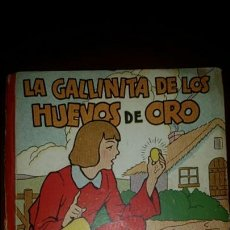 Libros de segunda mano: LA GALLINA DE LOS HUEVOS DE ORO ILUSTRACIÓN SORPRESA. Lote 104350546