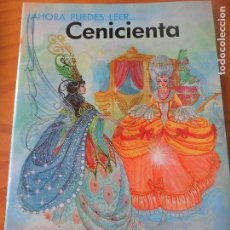 Libros de segunda mano: LA CENICIENTA - ILUSTRA: ERIC KINCAID - COLECCIO AHORA PUEDES LEER... DE EVEREST. Lote 106085271