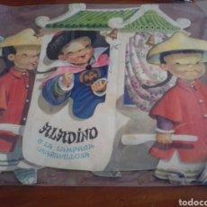 Libros de segunda mano: CUENTO ALADINO Y LA LAMPARA MARAVILLOSA. Lote 107489562