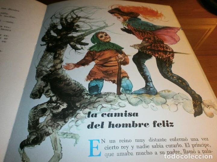 Libros de segunda mano: LOTE 5 LIBROS DE CUENTOS COLECCIÓN AGATA - ILUSTRACIONES DE FERNANDO SAEZ - EDT. SUSAETA, Madrid, 19 - Foto 7 - 108080139