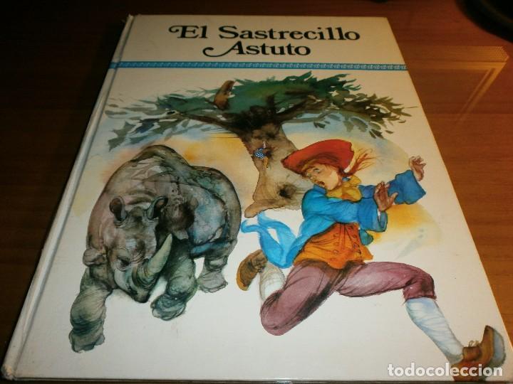 Libros de segunda mano: LOTE 5 LIBROS DE CUENTOS COLECCIÓN AGATA - ILUSTRACIONES DE FERNANDO SAEZ - EDT. SUSAETA, Madrid, 19 - Foto 9 - 108080139